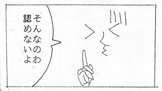 f:id:Nanzan-Bunko:20200228200704j:plain