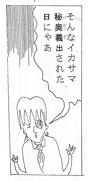f:id:Nanzan-Bunko:20200228205031j:plain