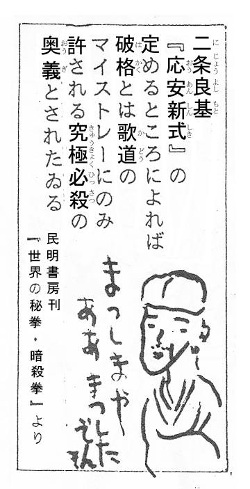 f:id:Nanzan-Bunko:20200228220327j:plain