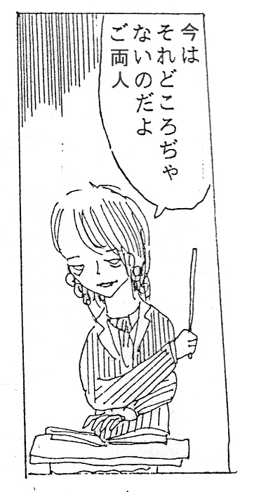 f:id:Nanzan-Bunko:20200303213543j:plain