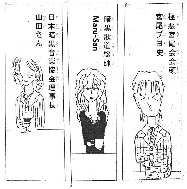 f:id:Nanzan-Bunko:20200303225126j:plain