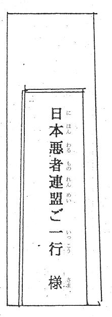 f:id:Nanzan-Bunko:20200303225244j:plain
