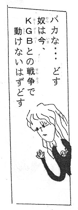 f:id:Nanzan-Bunko:20200304210307j:plain