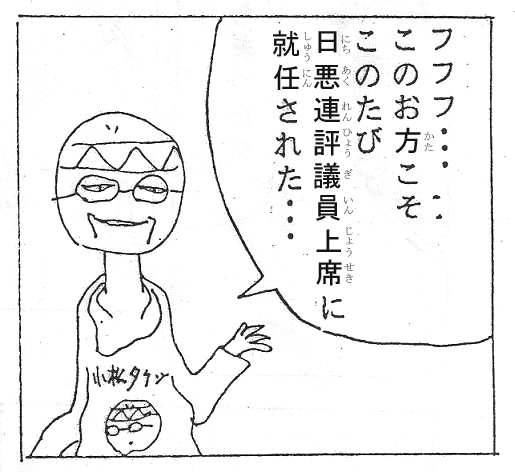 f:id:Nanzan-Bunko:20200304210458j:plain