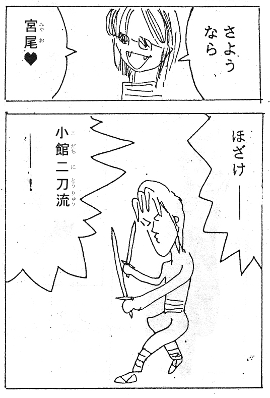 f:id:Nanzan-Bunko:20200309171020j:plain