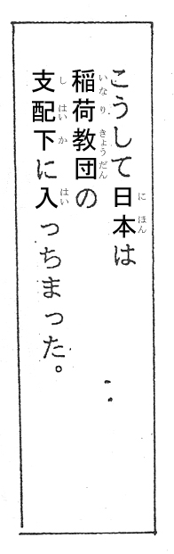 f:id:Nanzan-Bunko:20200310140849j:plain