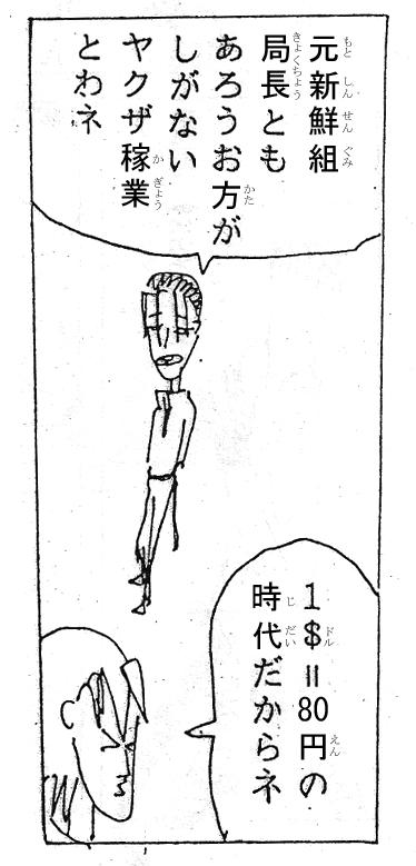 f:id:Nanzan-Bunko:20200314011650j:plain