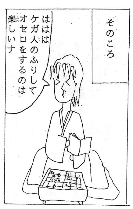 f:id:Nanzan-Bunko:20200314012219j:plain