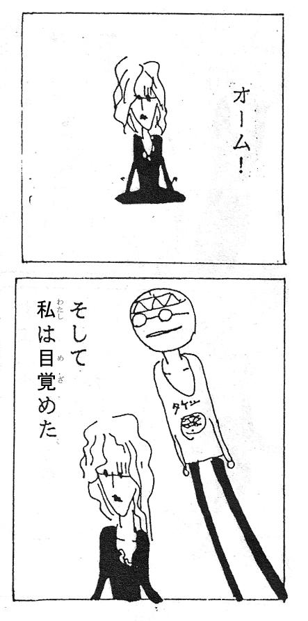 f:id:Nanzan-Bunko:20200315212904j:plain