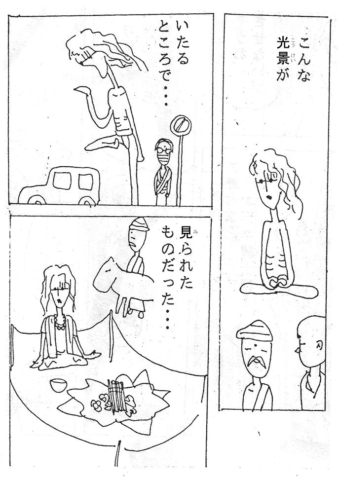 f:id:Nanzan-Bunko:20200315213018j:plain