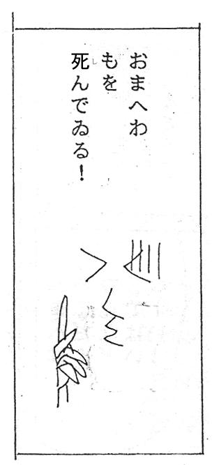 f:id:Nanzan-Bunko:20200315213449j:plain