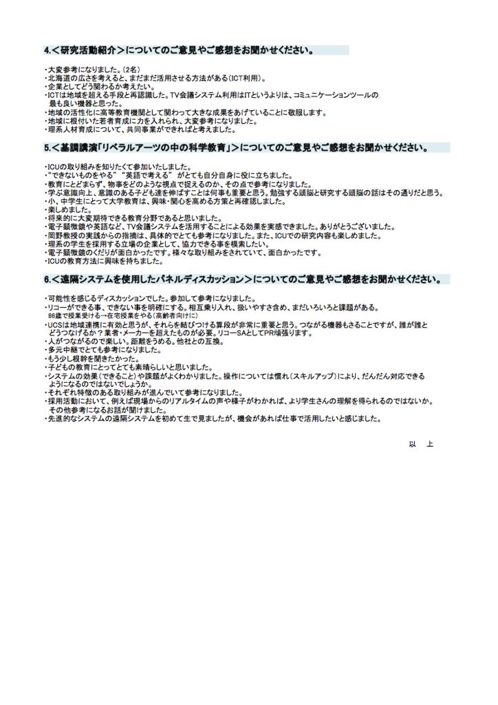 f:id:NaoK:20170326175626p:plain