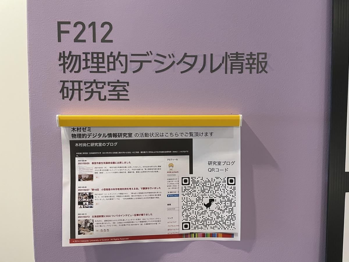 f:id:NaoK:20210331171019j:plain