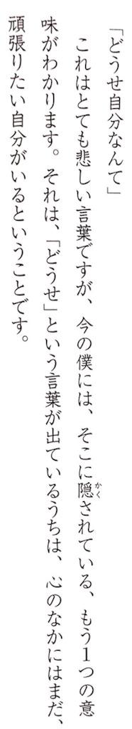 f:id:Naofumi_T:20171013182516j:image