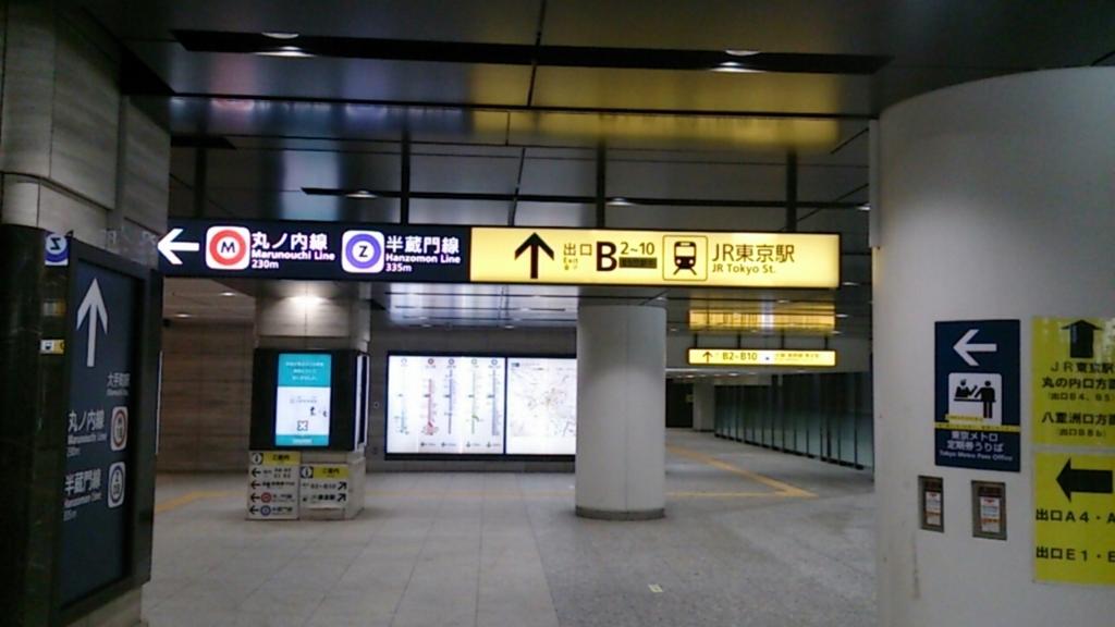 f:id:Naohyuki:20171229115443j:plain