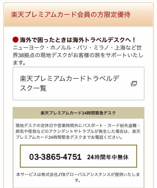f:id:Naoki1026:20190506150151j:plain