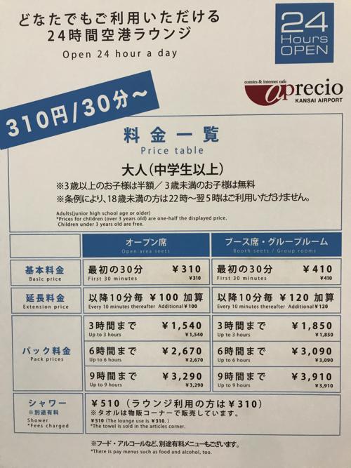 f:id:Naoki1026:20190513112617j:plain