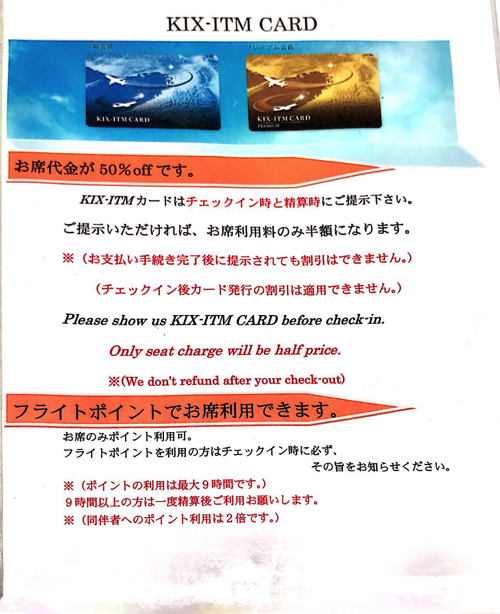 f:id:Naoki1026:20190513114052j:plain