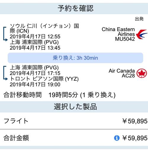 f:id:Naoki1026:20190604220143j:plain