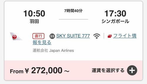 f:id:Naoki1026:20190710220852j:plain