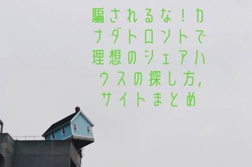 f:id:Naoki1026:20190728222317j:plain
