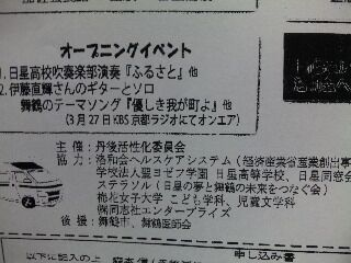 20110421014450