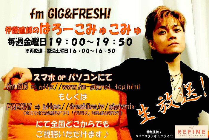 f:id:Naoki__Ito:20180301200747j:image:w360