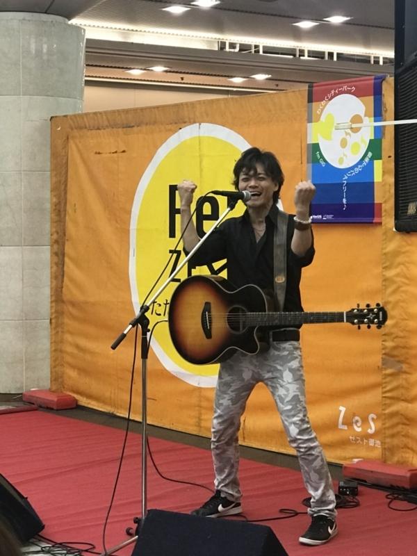 f:id:Naoki__Ito:20180514103733j:image:w360