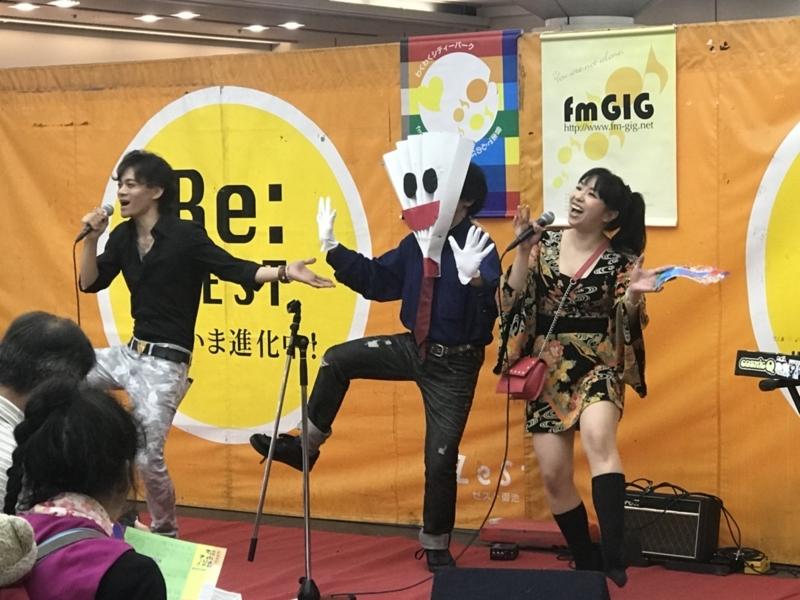 f:id:Naoki__Ito:20180514103930j:image:w360