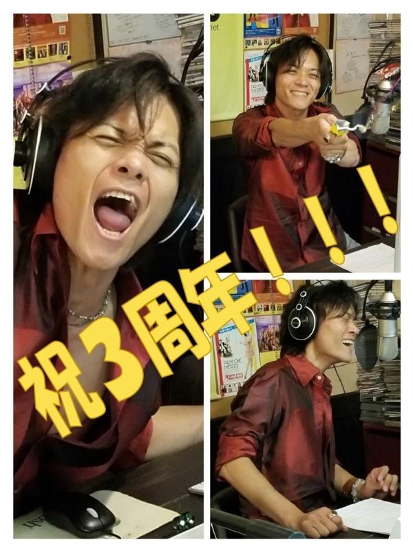 f:id:Naoki__Ito:20180602023128j:image:w360
