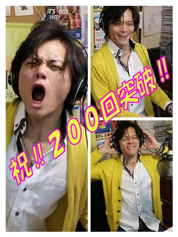 f:id:Naoki__Ito:20190405220724j:plain