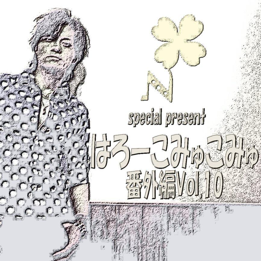 f:id:Naoki__Ito:20190423213945j:plain
