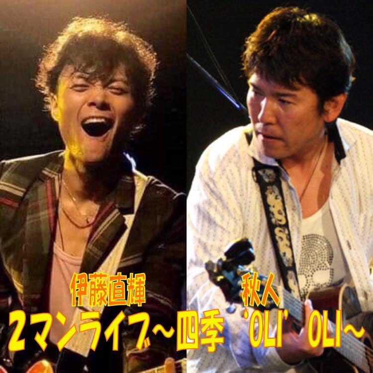 f:id:Naoki__Ito:20190811181812j:plain