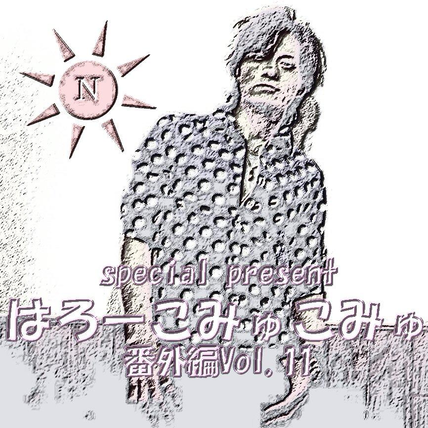 f:id:Naoki__Ito:20190827173515j:plain