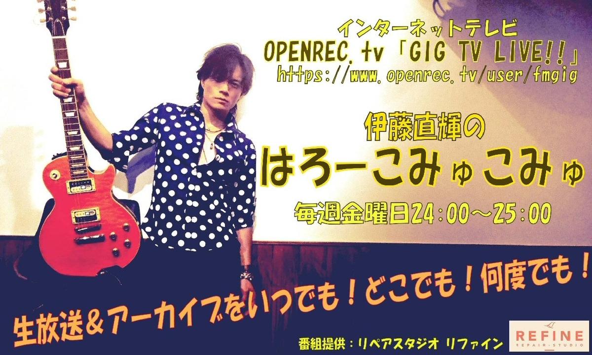 f:id:Naoki__Ito:20201113013317j:plain