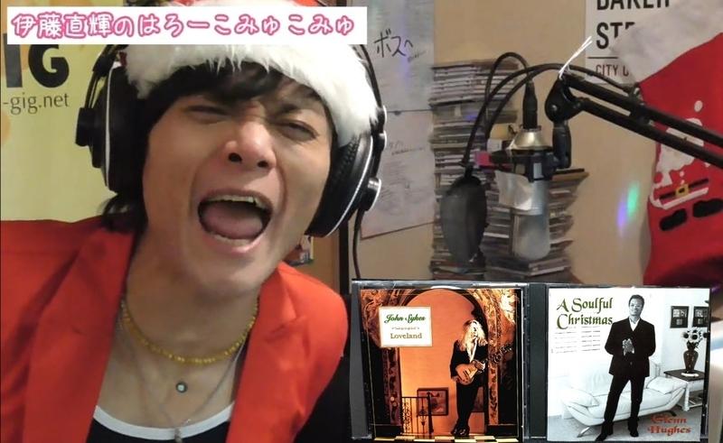 f:id:Naoki__Ito:20201226014845j:plain