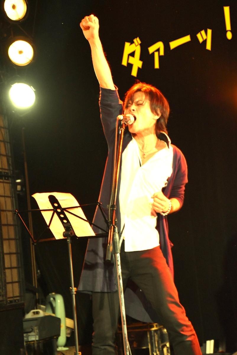 f:id:Naoki__Ito:20210121194538j:plain