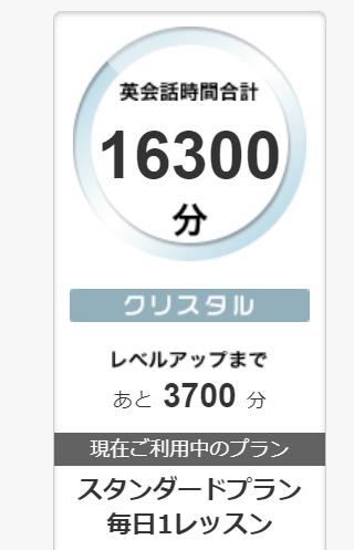 f:id:Naoking0321:20200912140148p:plain