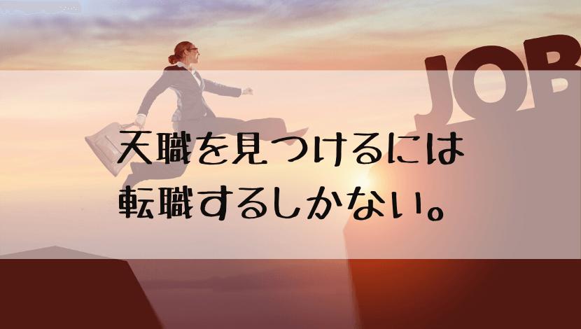 f:id:Naoking0321:20201116103450p:plain