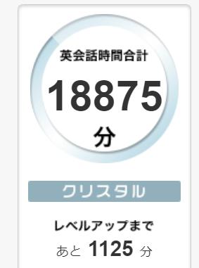 f:id:Naoking0321:20201222220306p:plain
