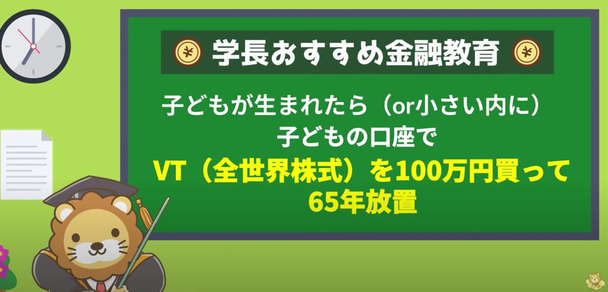 f:id:Naoking0321:20210218110302p:plain