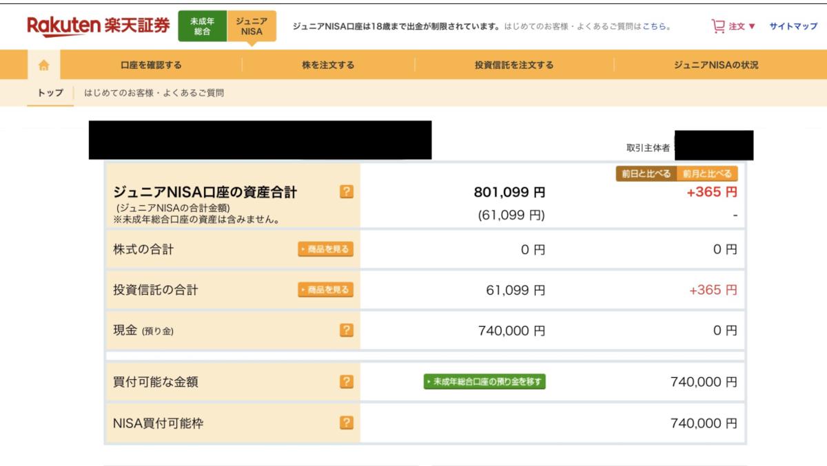 f:id:Naoking0321:20210218124837p:plain