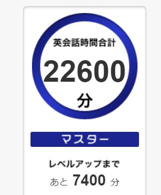 f:id:Naoking0321:20210515201005p:plain