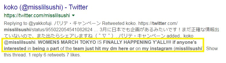 f:id:Naomi-sayonara:20190513213759p:plain