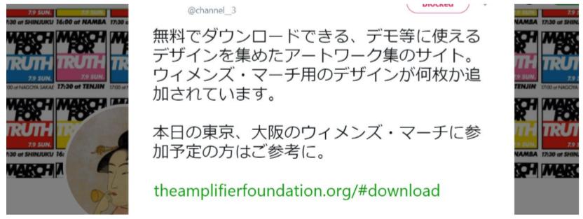 f:id:Naomi-sayonara:20190519101550p:plain