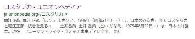 f:id:Naomi-sayonara:20190527170424j:plain