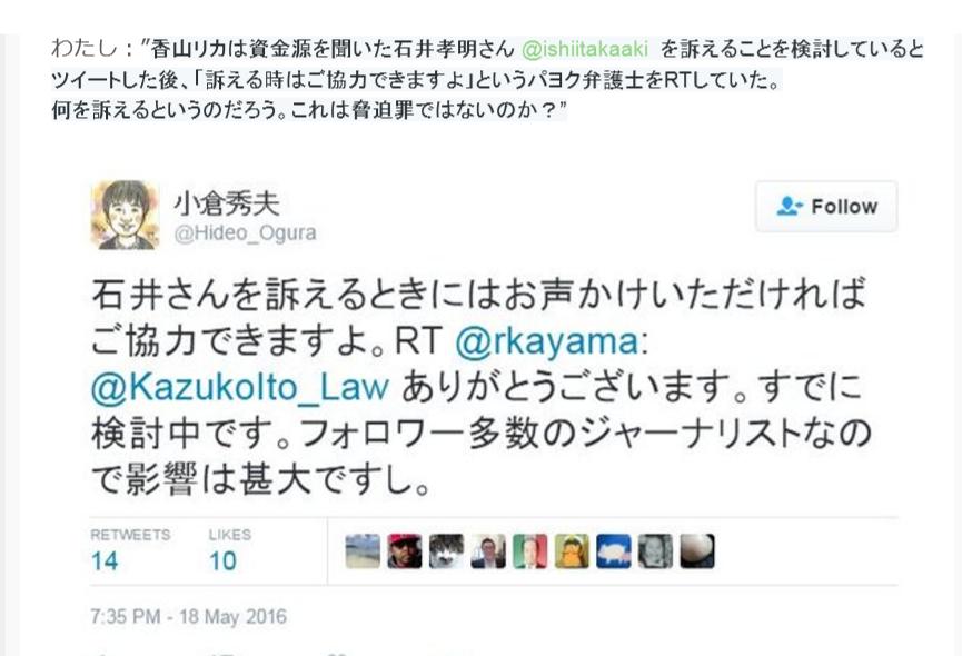 f:id:Naomi-sayonara:20190701061223p:plain