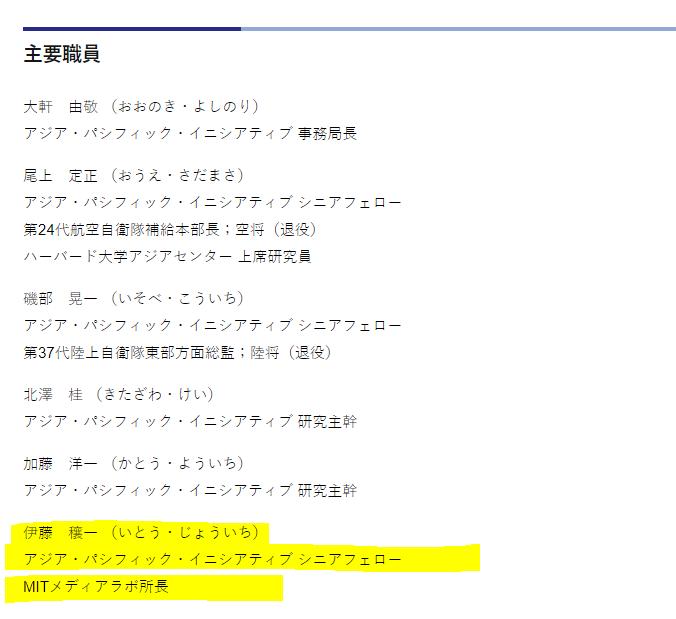 f:id:Naomi-sayonara:20190826121854p:plain