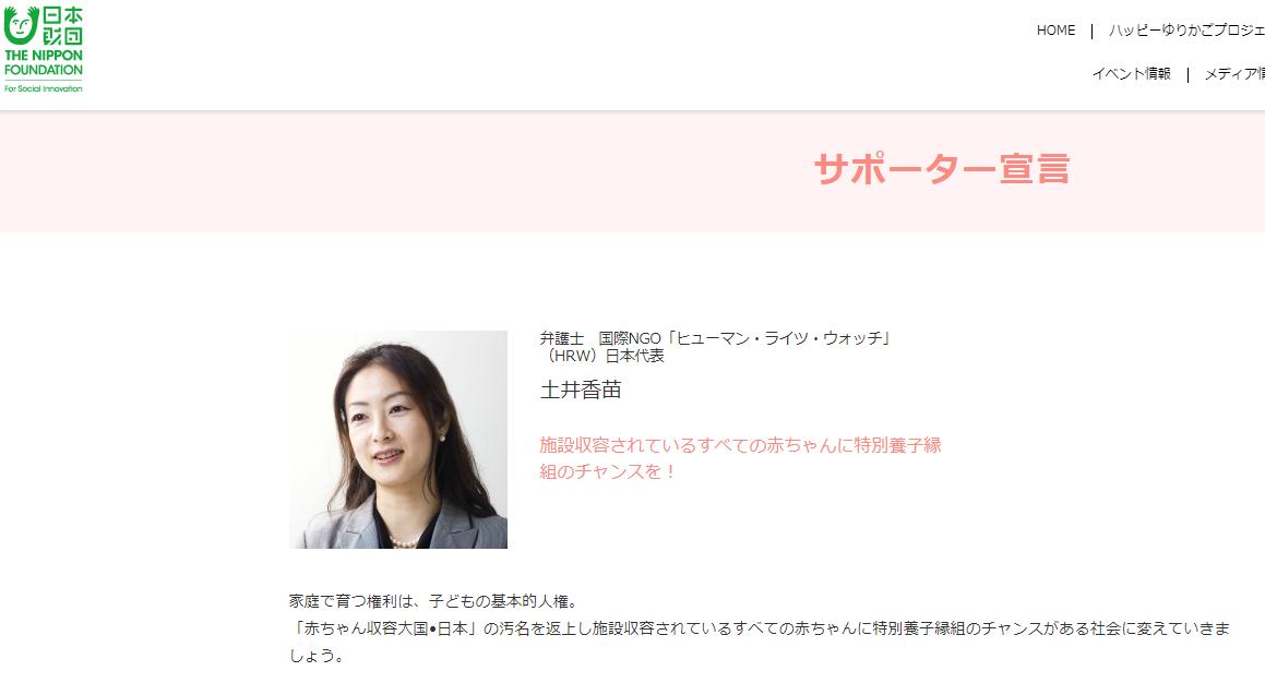 f:id:Naomi-sayonara:20190826140302p:plain