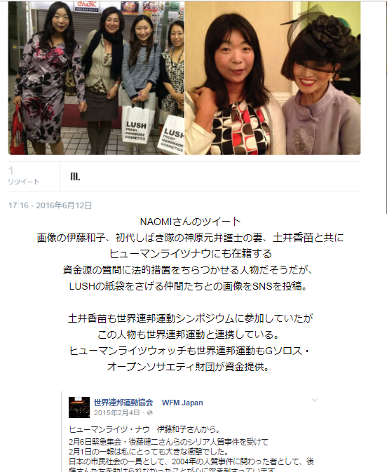 f:id:Naomi-sayonara:20191112140656p:plain